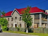 Берёзовский, улица Героев Труда, дом 17А. общежитие