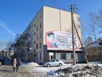 Берёзовский, улица Героев Труда, дом 18. многоквартирный дом