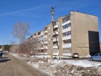 Берёзовский, улица Героев Труда, дом 20. многоквартирный дом