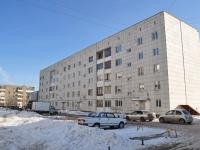 Берёзовский, улица Героев Труда, дом 21. многоквартирный дом