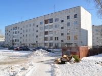 Берёзовский, улица Героев Труда, дом 23. многоквартирный дом