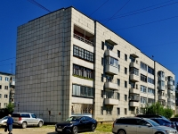 улица Героев Труда, дом 23. многоквартирный дом