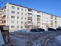Берёзовский, улица Героев Труда, дом 25. многоквартирный дом