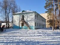 Берёзовский, улица Горького, дом 22. школа