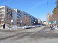 Берёзовский, улица Горького, дом 23. многоквартирный дом