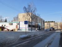 улица Горького, дом 25. многоквартирный дом