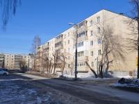 улица Горького, дом 26. многоквартирный дом