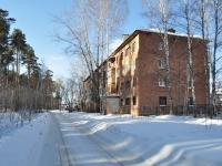 Берёзовский, улица Горького, дом 2. многоквартирный дом