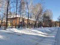 Берёзовский, улица Горького, дом 2А. школа