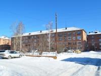 Берёзовский, улица Горького, дом 6А. многоквартирный дом