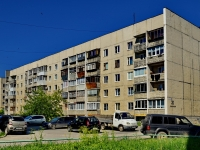 Берёзовский, улица Первомайская, дом 20. многоквартирный дом