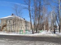Берёзовский, улица Смирнова, дом 1. школа творчества