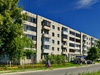 Берёзовский, улица Смирнова, дом 3. многоквартирный дом
