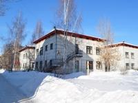 Берёзовский, улица Смирнова, дом 5. детский сад
