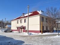 Берёзовский, улица Смирнова, дом 15А. многоквартирный дом