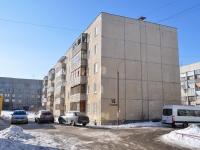 Берёзовский, улица Смирнова, дом 16. многоквартирный дом