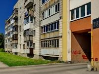 Берёзовский, улица Смирнова, дом 18. многоквартирный дом
