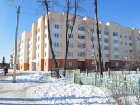 Берёзовский, улица Смирнова, дом 18А. многоквартирный дом