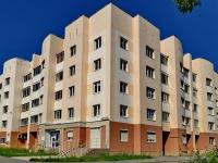 улица Смирнова, дом 18А. многоквартирный дом