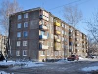 Берёзовский, улица Толбухина, дом 13А. многоквартирный дом