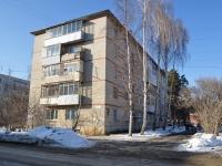 Берёзовский, улица Толбухина, дом 15. многоквартирный дом