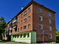 Берёзовский, улица Толбухина, дом 1. многоквартирный дом