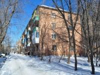 Берёзовский, улица Толбухина, дом 2. многоквартирный дом