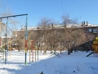 Берёзовский, Толбухина ул, дом 3