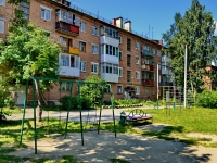 Берёзовский, улица Толбухина, дом 3А. многоквартирный дом