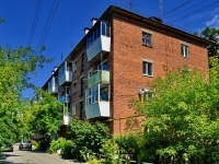 Берёзовский, улица Толбухина, дом 4. многоквартирный дом