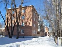 Берёзовский, улица Толбухина, дом 5А. многоквартирный дом