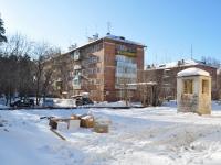 Берёзовский, улица Толбухина, дом 6А. многоквартирный дом