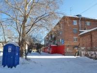 Берёзовский, Толбухина ул, дом 9