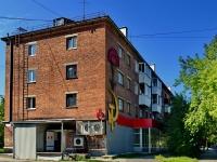 Берёзовский, улица Толбухина, дом 9. многоквартирный дом