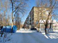 Берёзовский, улица Толбухина, дом 11. многоквартирный дом