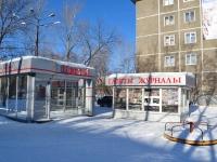 Берёзовский, улица Толбухина, дом 11А. магазин