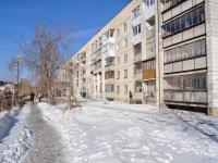 Берёзовский, Чапаева ул, дом 15