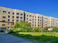 Берёзовский, улица Чапаева, дом 15. многоквартирный дом