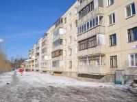 Берёзовский, Чапаева ул, дом 17