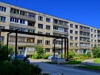 Берёзовский, улица Чапаева, дом 17. многоквартирный дом