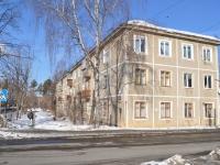 Берёзовский, улица Чапаева, дом 36. многоквартирный дом