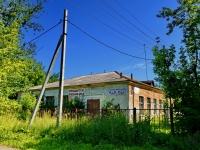 Берёзовский, улица Чапаева, дом 38. офисное здание