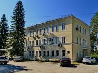 Берёзовский, улица Чапаева, дом 39А. завод (фабрика) Березовский завод стройконструкций