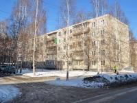 Берёзовский, улица Энергостроителей, дом 1. многоквартирный дом