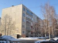 Берёзовский, улица Энергостроителей, дом 3. многоквартирный дом