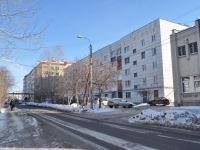 Берёзовский, улица Энергостроителей, дом 4. многоквартирный дом