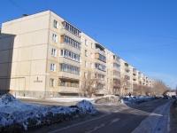 Берёзовский, улица Энергостроителей, дом 5. многоквартирный дом