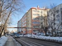Берёзовский, улица Энергостроителей, дом 6. многоквартирный дом
