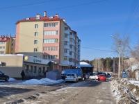 Берёзовский, улица Энергостроителей, дом 6А. многоквартирный дом
