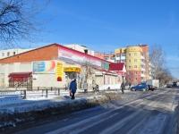 Берёзовский, улица Энергостроителей, дом 9. магазин